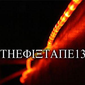 thefixtape #13