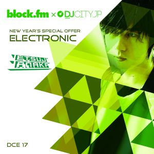 TETSUJI TANAKA - block.fm × DJCITY.JP New Year's Special Offer