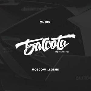 Bassota ML - Moscow Legend