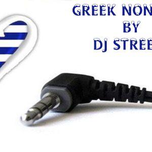Greek Non Stop Vol 4