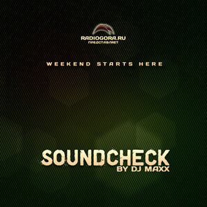 Dj Maxx - Soundcheck [test 17]