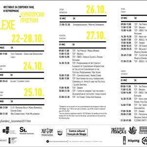 60 минути со Искра Шукарова ::: 24.10.2011