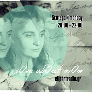 SURE ABOUT NOW 2.0.14 - Clipartradio.gr (02.12.13)