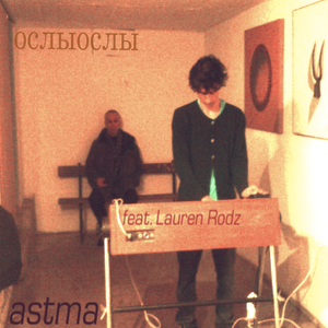 """ASTMA and LAUREN RODZ """"Oslyosly"""" (Live in Montpellier 2013)"""