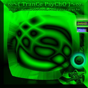 Remix chillout 20min -24Aug 2012[Aboo Adl Mixcloud]