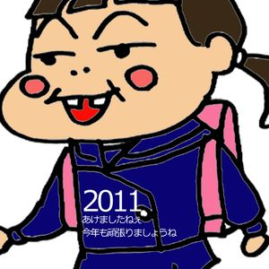 ideastore miyata 20120718 covermix
