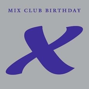 Mix Mix 3 (Autumn Mix) - Alex Meshkov vs. Sergey Sergeev
