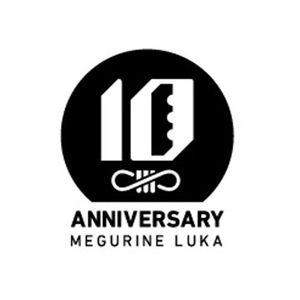 Megurine Luka for 10th anniversary 4/4 kicks only Mix