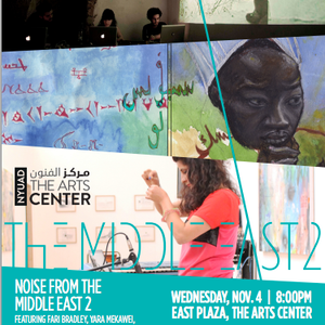 Free Lab Radio - Noise Middle East Festival at NYUAD, on Resonance104.4fm