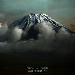 OreCast 107: awx podcast #13 (2011-05-06)