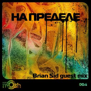 """""""ON THE EDGE - NA PREDELE 004"""" with Brian Sid's SPECIAL GUEST MIX"""