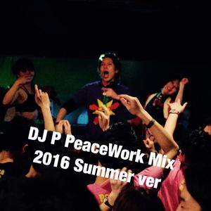 DJ P PeaceWork Mix (2016 Summer ver)