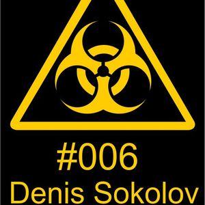 Denis Sokolov-True Emotion #006