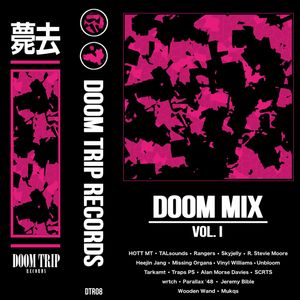 Doom Mix Sampler