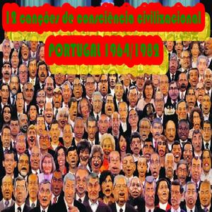 12 Canções Portuguesas Sobre Consciência Civilizacional (1964/1982)