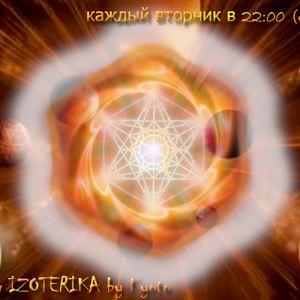 Radio Resident: Kyoto - Izoterika RadioShow #001: Born In The Galaxy (19.10.2010)