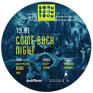 Kiki (BPitch Control) - Live @ Boom Boom Room,Kiev - Ukraine (19-01-2013)