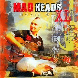"Юність / Mad Heads XL - альбом ""Надія Є"" / Radio SKOVORODA"