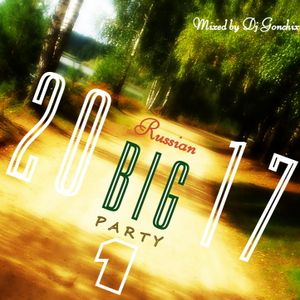 Russian Big Party 2017 vol.1
