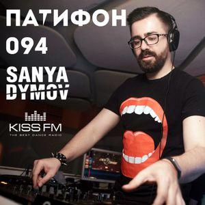 Sanya Dymov - PartyFON 094 (KISSFM)
