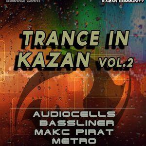 PiraT - TRANCE IN KAZAN Vol.2
