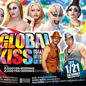 2012/01/21 GLOBAL KISS @ EXPLOSION