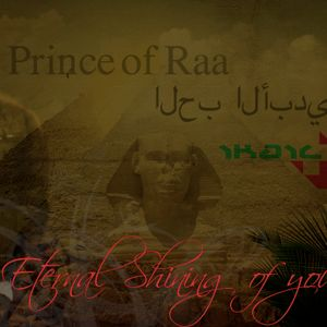 live performance   Ikail  PRINCE OF RAA