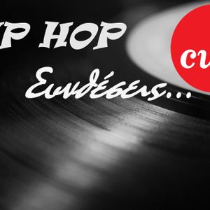 HipHop Συνθέσεις, εκπομπή 21-2-16