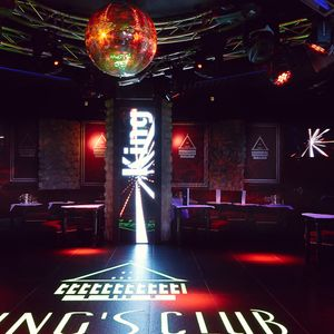 Live set! Soul, R&B and  Hip Hop Vibes from King's Club St. Moritz