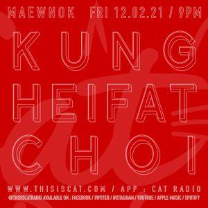 รายการแมวนอก - Friday 12 February 2021 : Kung Hei Fat Choi