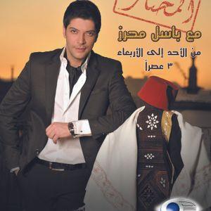 Al Madina FM Al Moukhtar (9.4.2013)