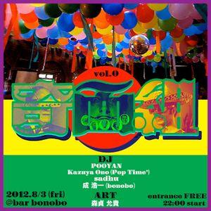 Kimengumi vol.0 at bonobo [Turn:1 / midnight]