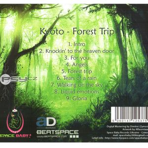 KYOTO! ~FOREST TRIP MIX