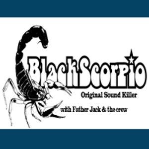Black Scorpio Sound System 1987.