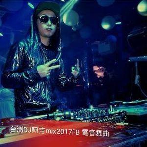 20分鐘(remix)超好聽~~~台灣在家電音舞曲老手DJ阿吉mix電音舞曲XDDJ 魔魂