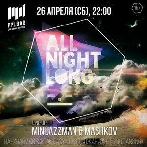 MINIJAZZMAN & MASHKOV / MOSCOW.RU / 26.04.14