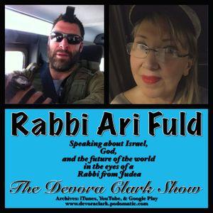 Rabbi Ari Fuld