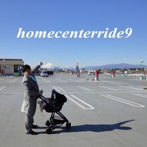 homecenterride9
