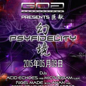٠•● PsyFidelity ●•٠ ॐ NEUROMODULATOR Fullon Psytrance mix @ Dada Beijing May 9th, 2015