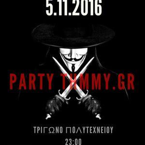 Thmmy.gr Party Teaser 004 [2016-11-05]