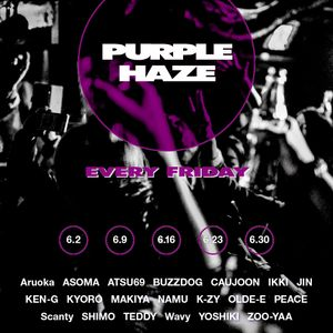 20170609 purplehaze Live Mix
