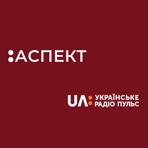 Аспект: кікбоксери з Луганщини привезли золото зі світової першості