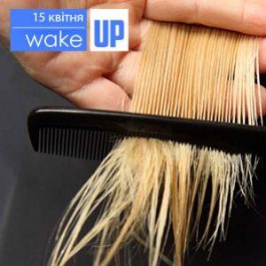 Як стати гарним перукарем
