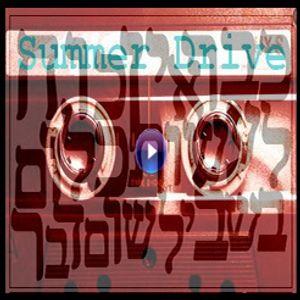 Summer Drive // Jello