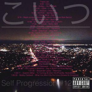 Koitsu - Self Progression #12
