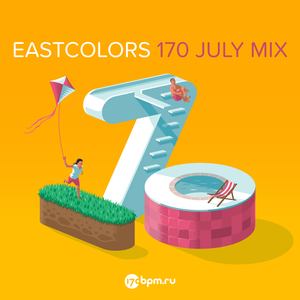 EastColors - 170 July Mix