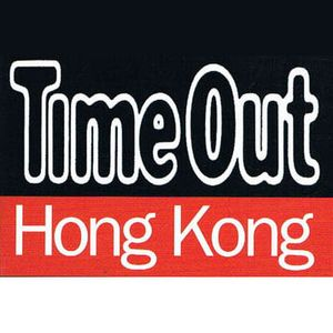 Casey Anderson Mix - Time Out Hong Kong - March 2011
