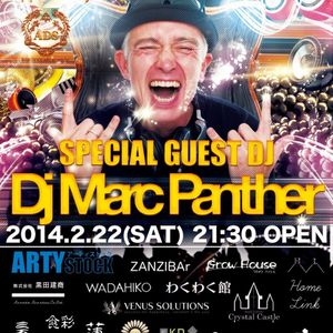 SPRING PARTY EDM 2014