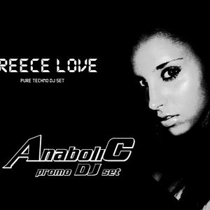 Greece Love (exclusive set for my friend Dimitris)