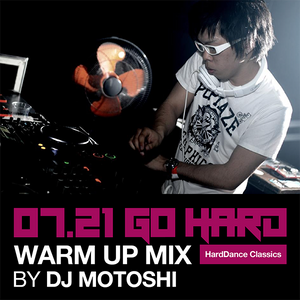 0721 GO HARD Remember the Days of Old School by DJ MOTOSHI
